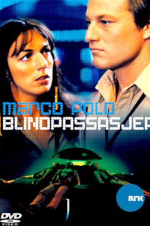 Blindpassasjer