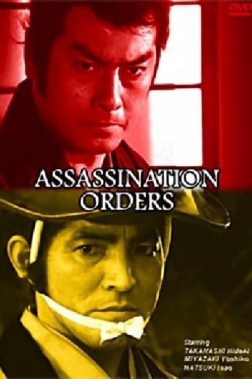 Assassination Orders
