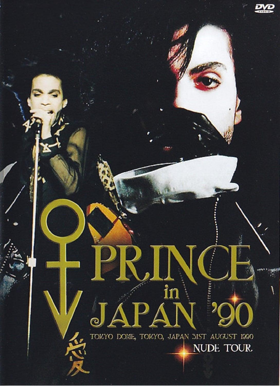 Prince in Japan '90