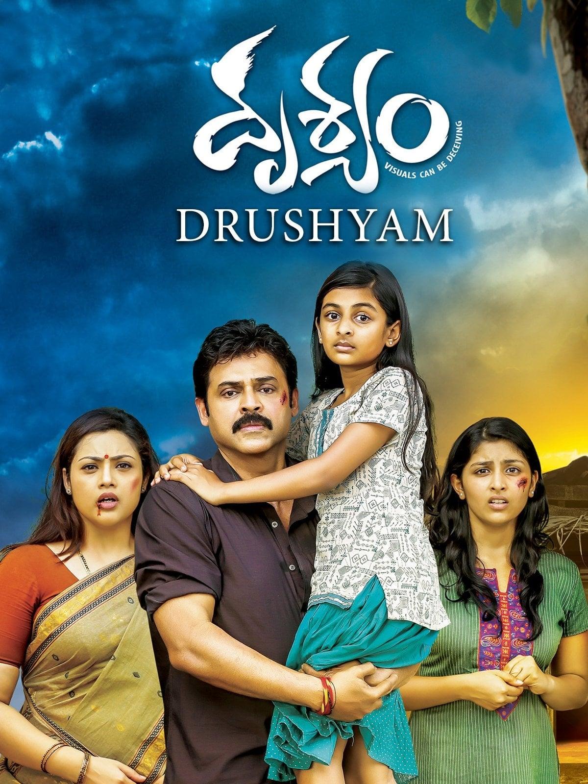 Drushyam