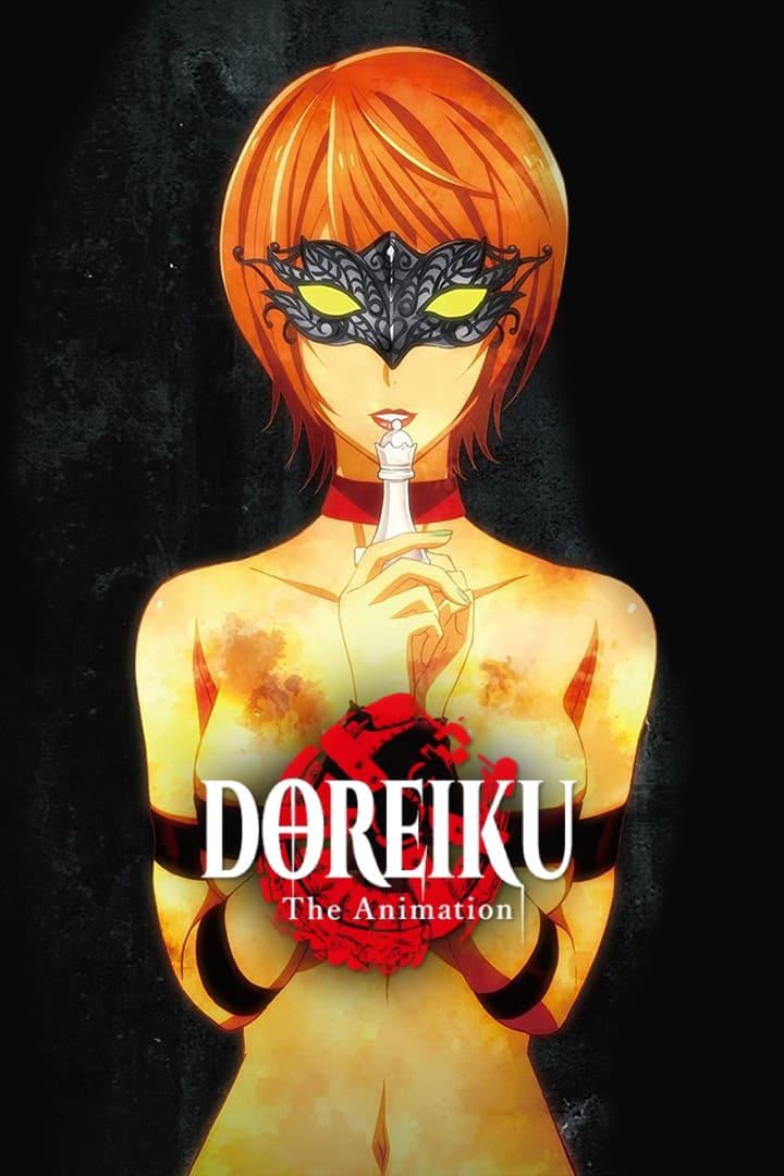 DOREIKU The Animation