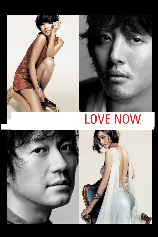 Love Now
