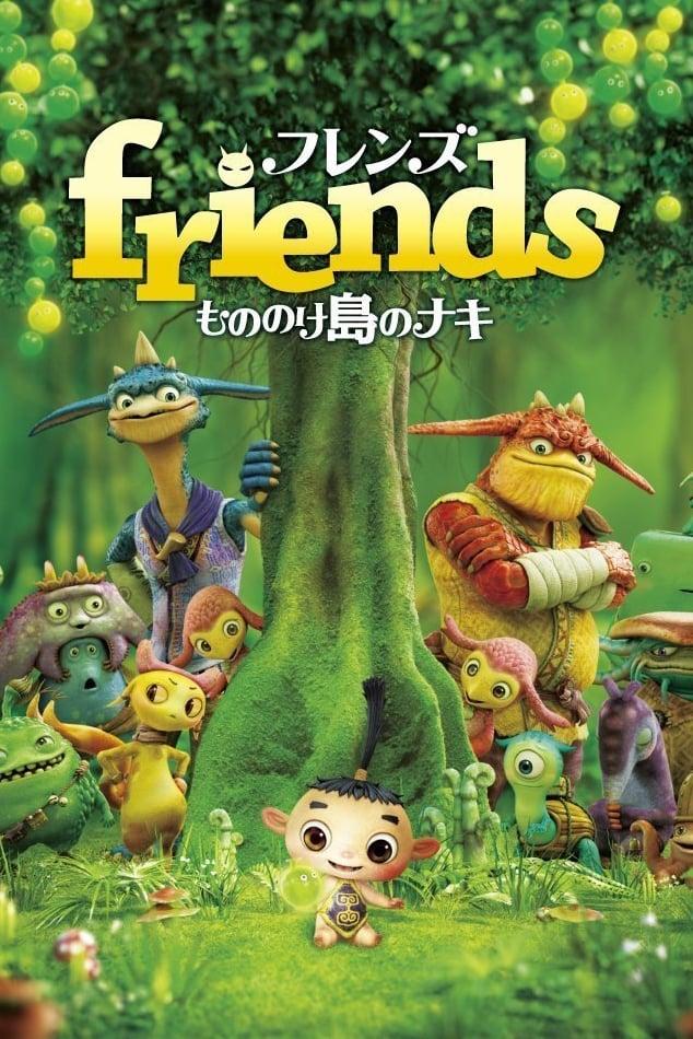 Friends: Naki on Monster Island