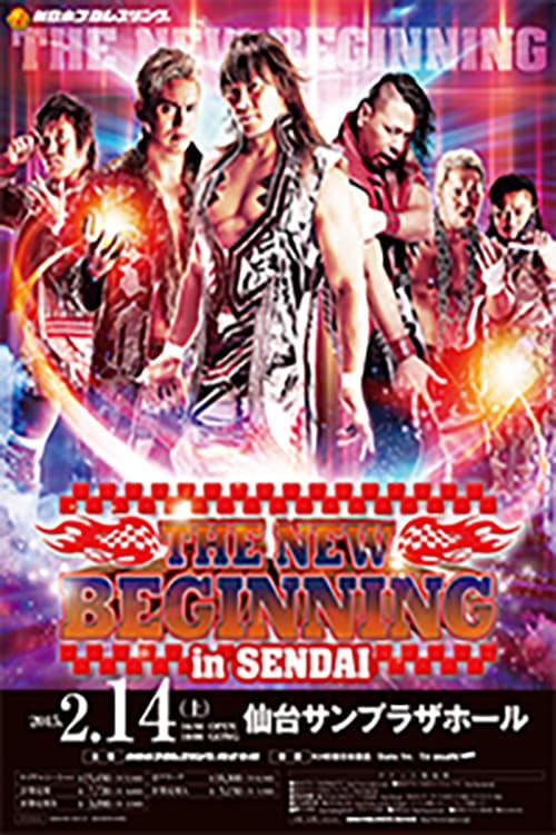 NJPW The New Beginning in Sendai