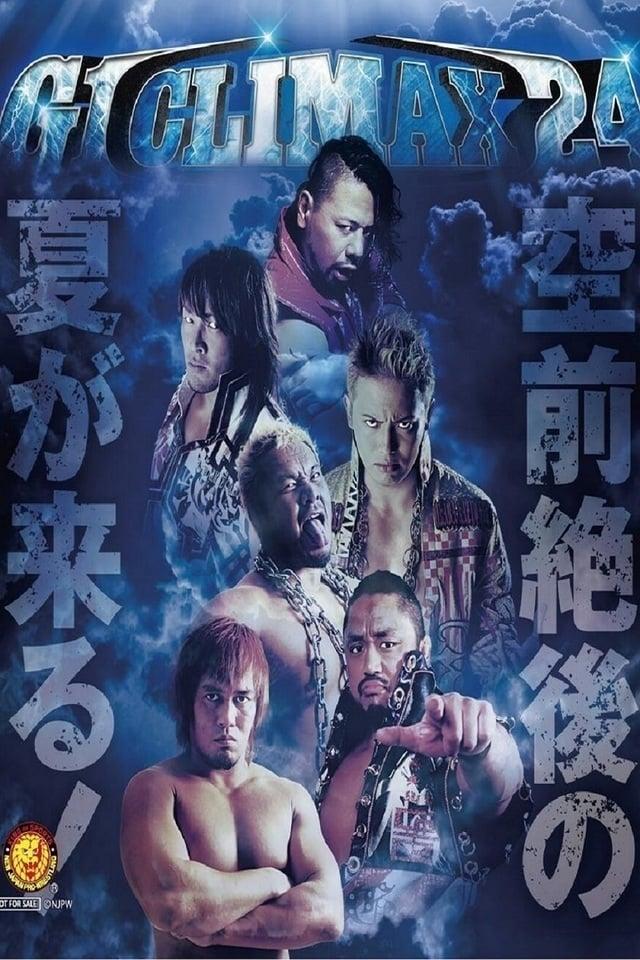 NJPW G1 Climax 24 - Day 6