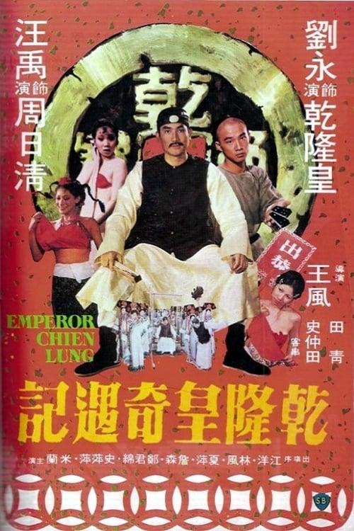 Emperor Chien Lung