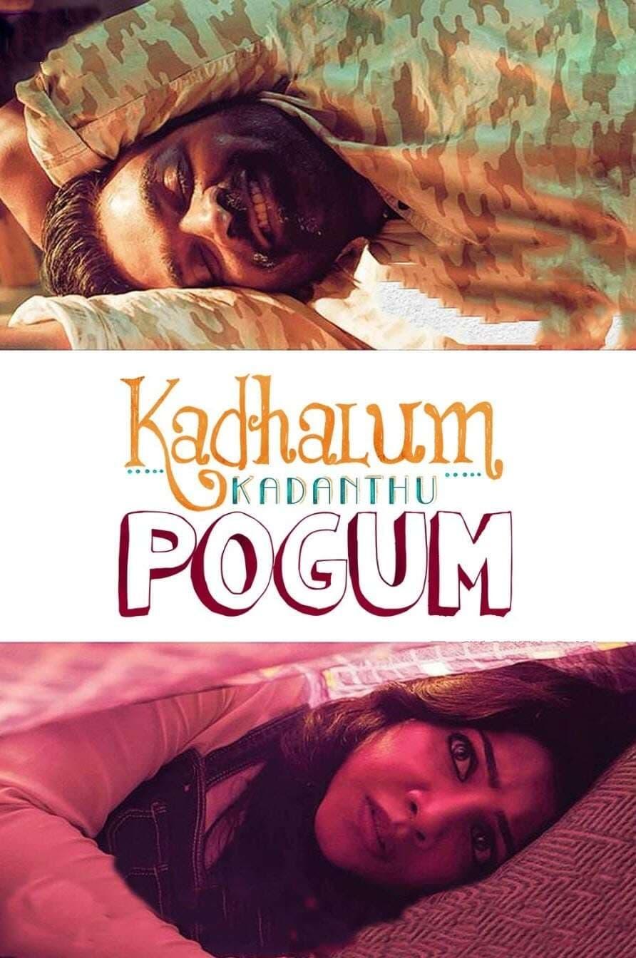 Kadhalum Kadanthu Pogum
