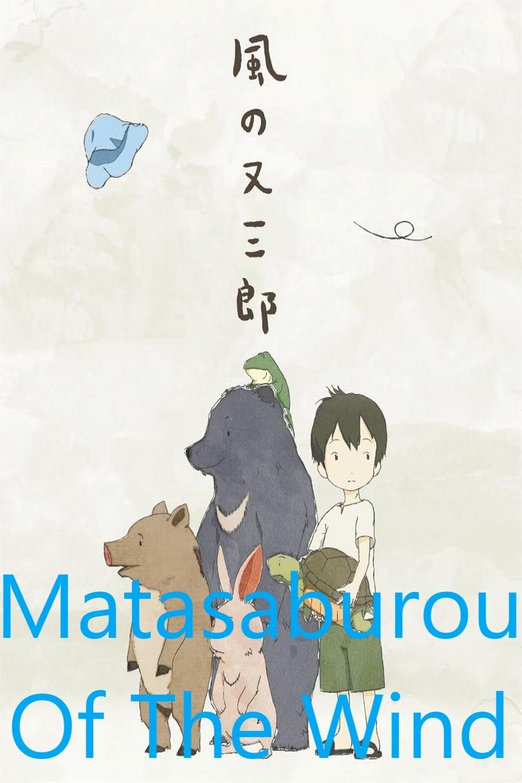 Matasaburou of the Wind