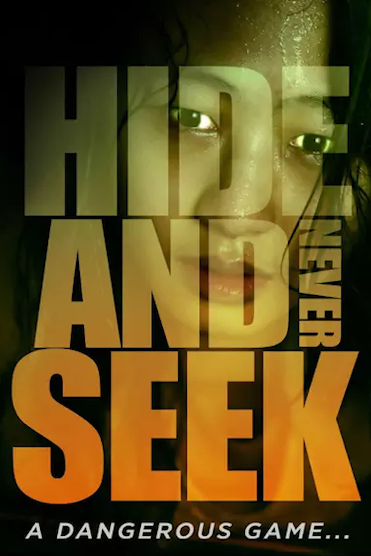 Hide-and-Never Seek
