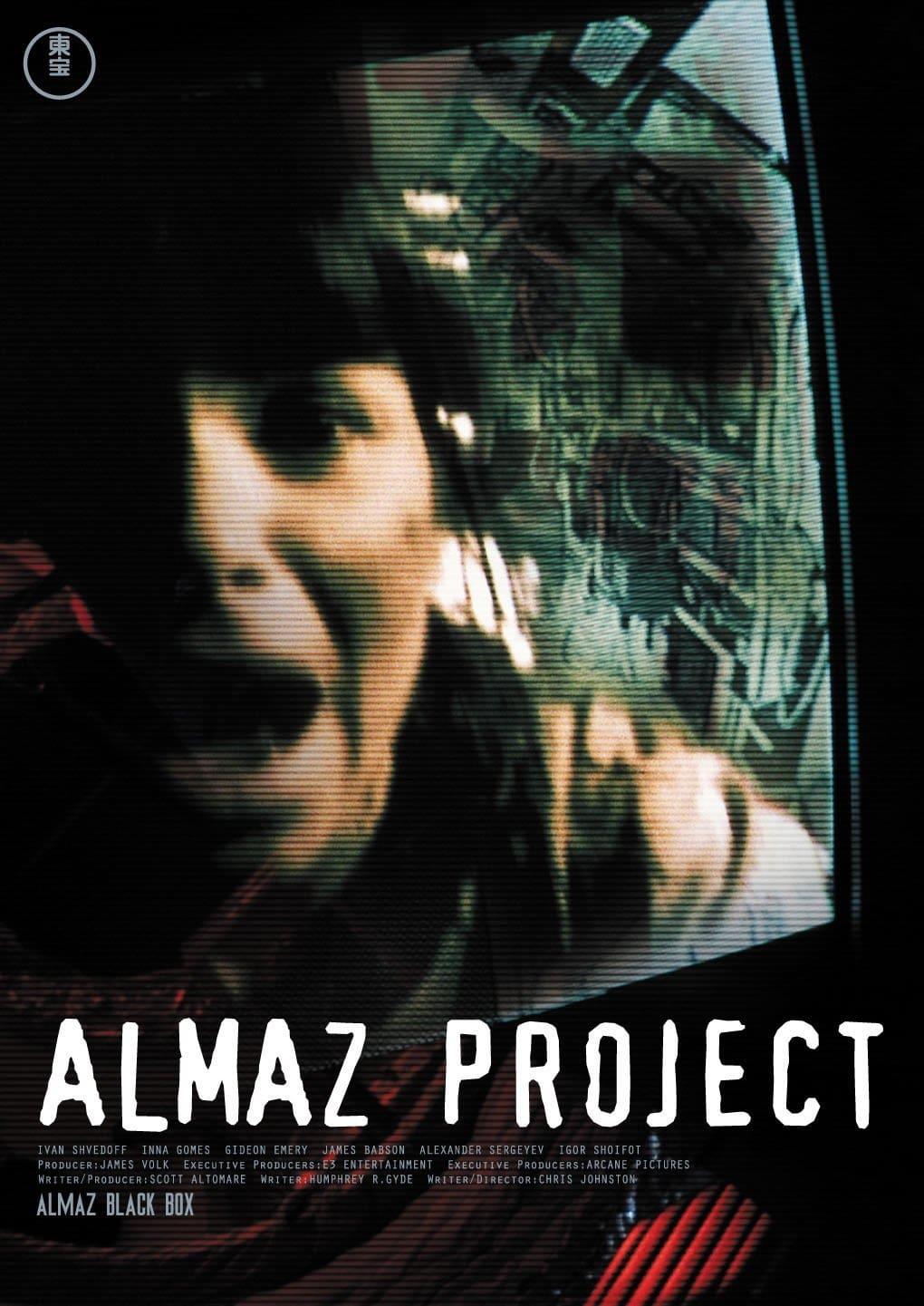 Almaz Black Box