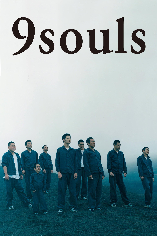 9 Souls