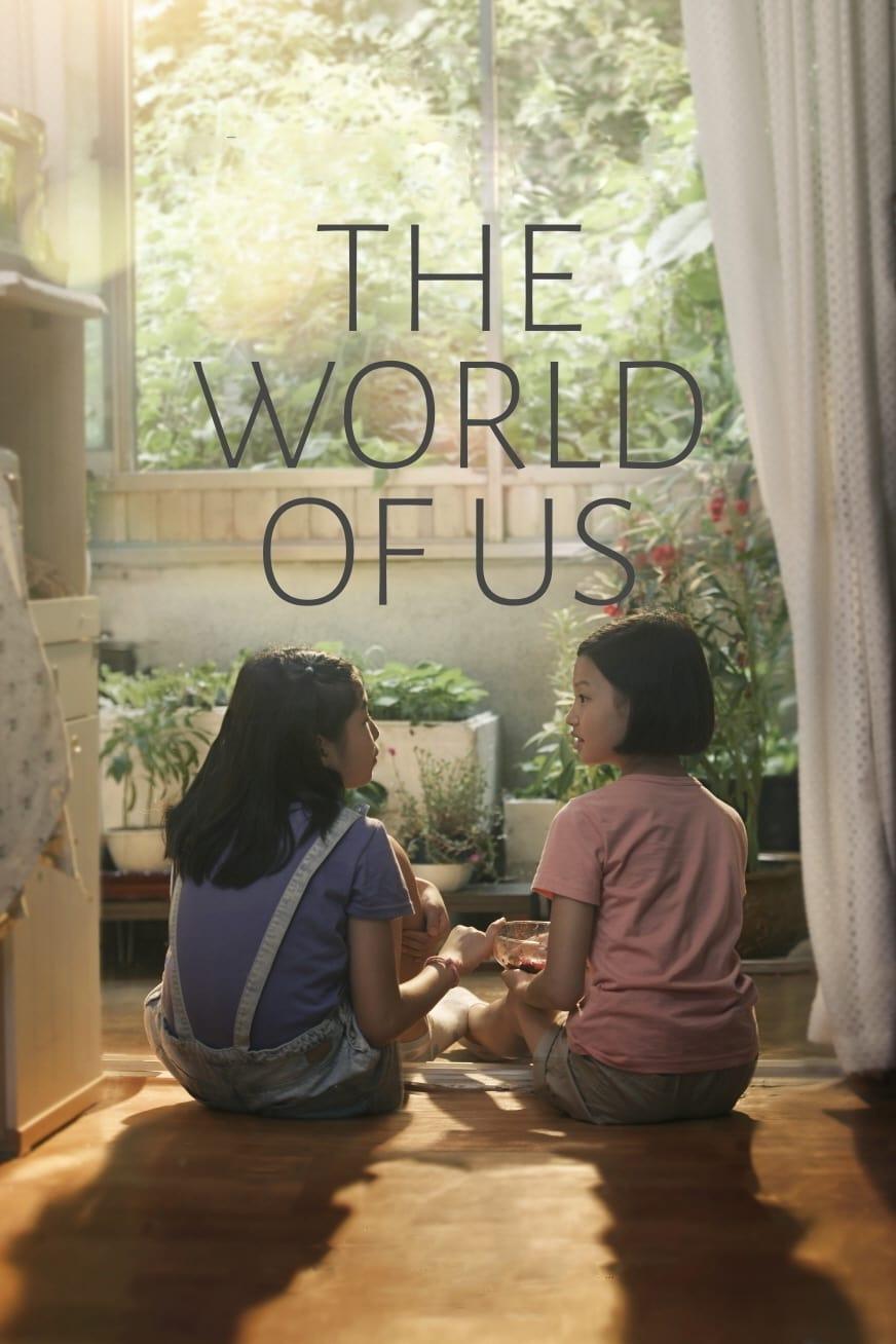 In unserer Welt