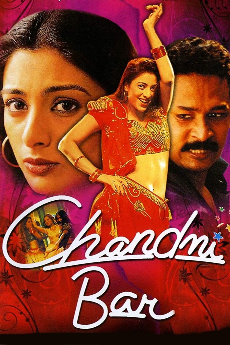 Bar Chandni