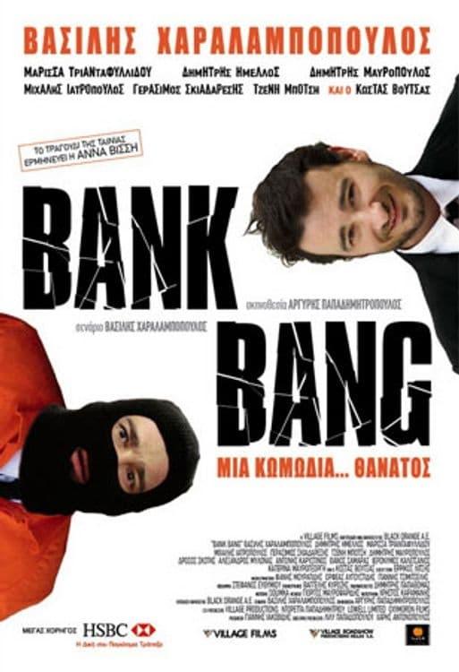 Βank Bang