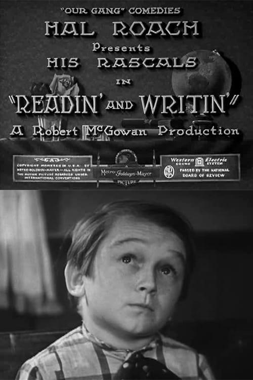 Readin' and Writin'