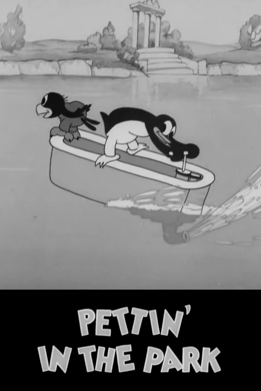 Pettin' in the Park