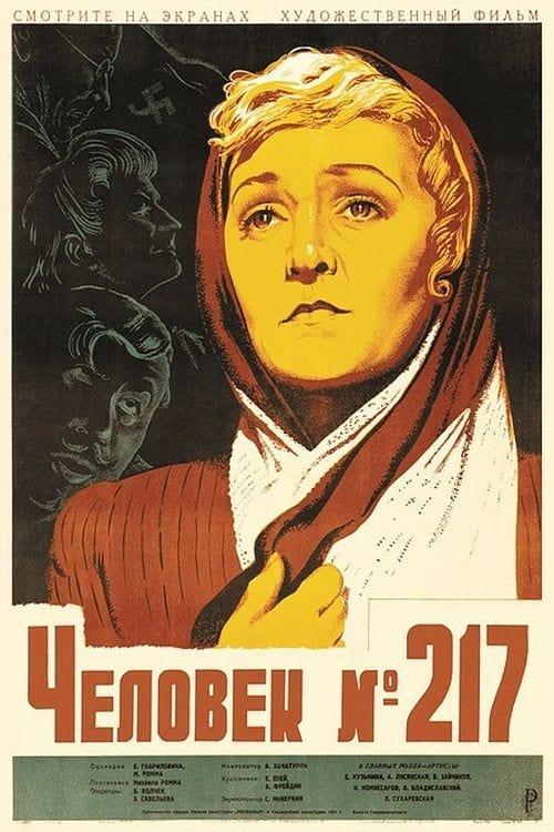 Girl No. 217