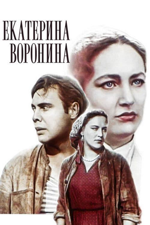 Ekaterina Voronina