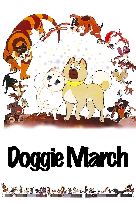 Doggie March