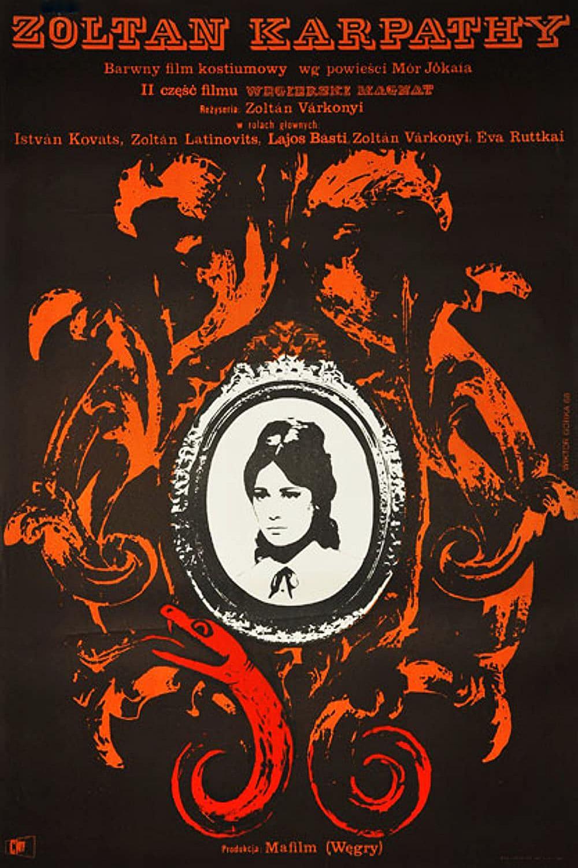 A Hungarian Nabob 2: Karpathy Zoltan