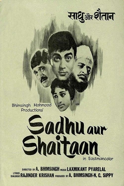 Sadhu Aur Shaitaan