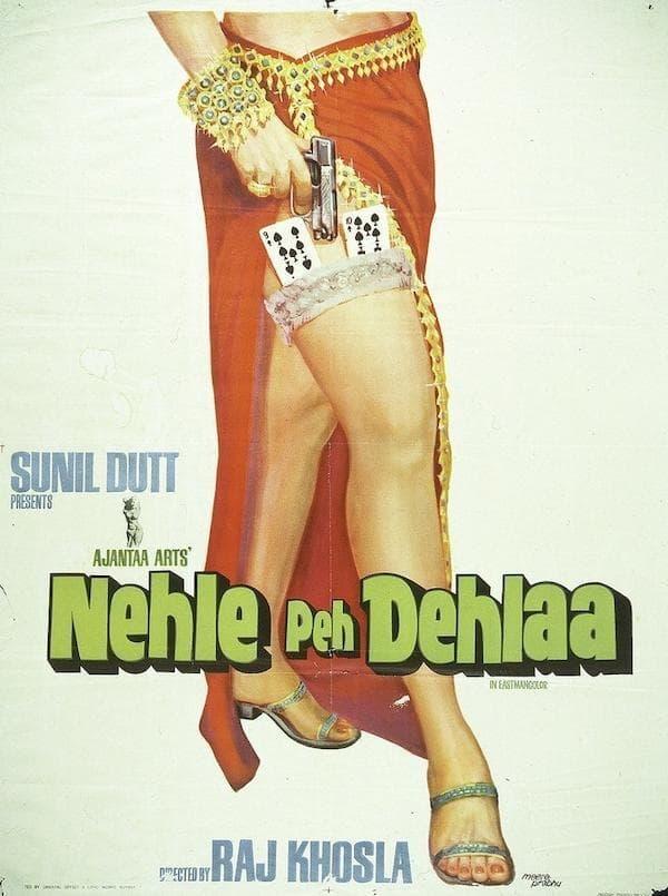 Nehle Pe Dehla