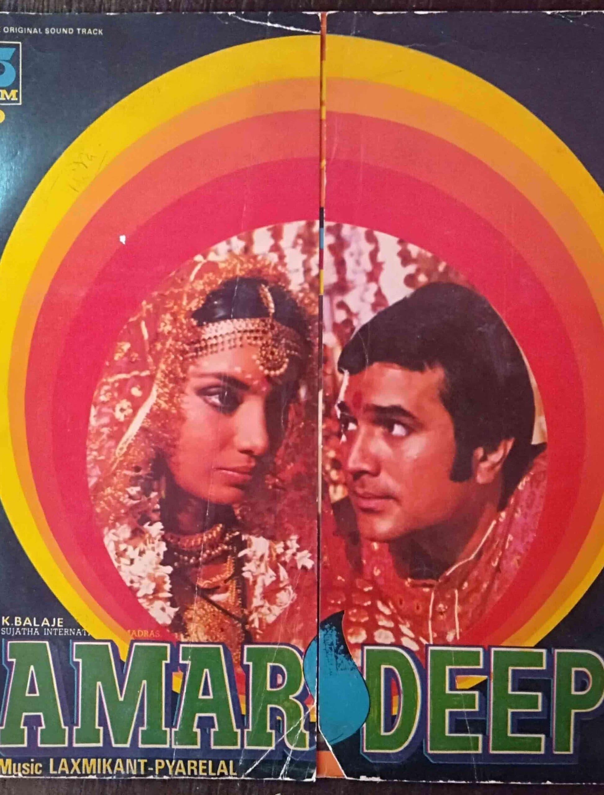 Amar Deep