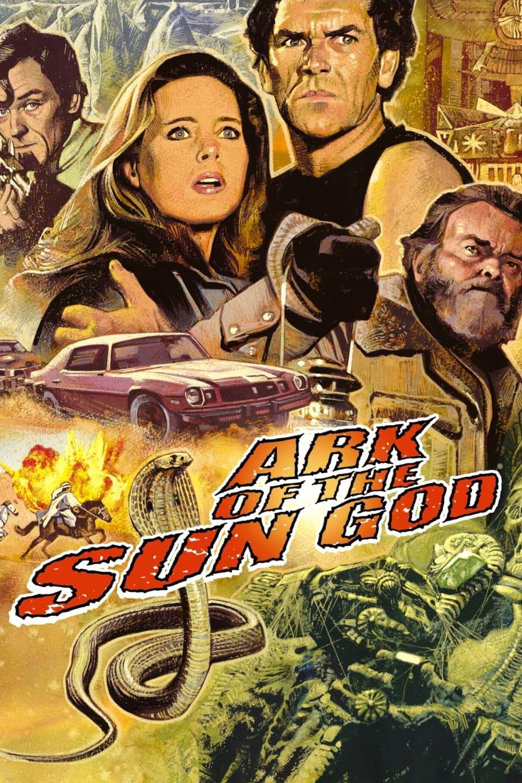 El arca del dios del sol