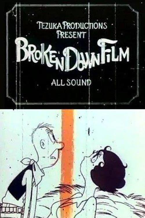 Broken Down Film