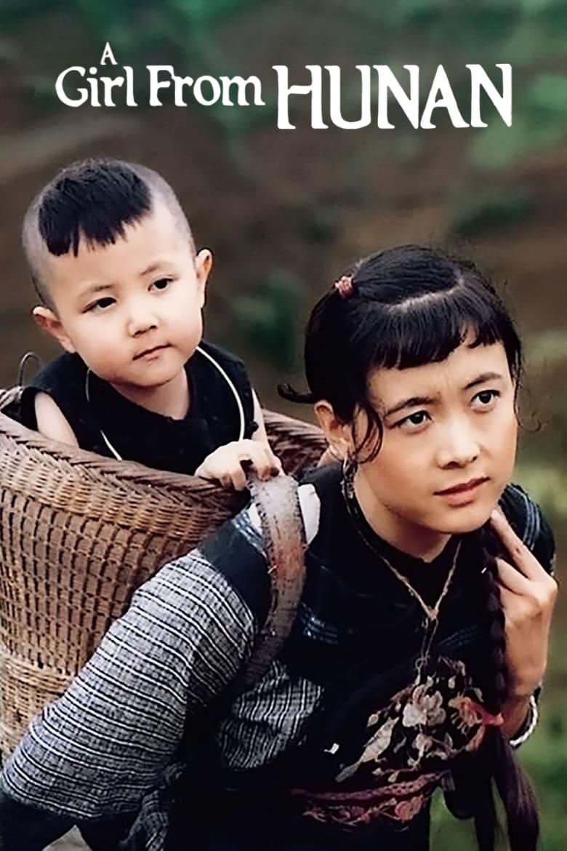 The Girl from Hunan