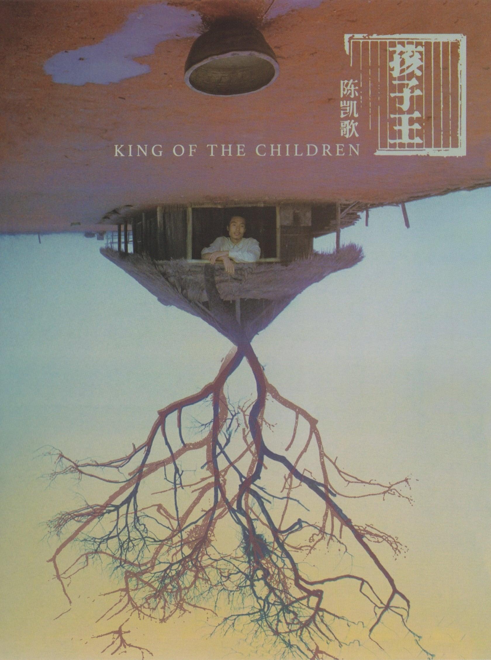 O Rei das Crianças