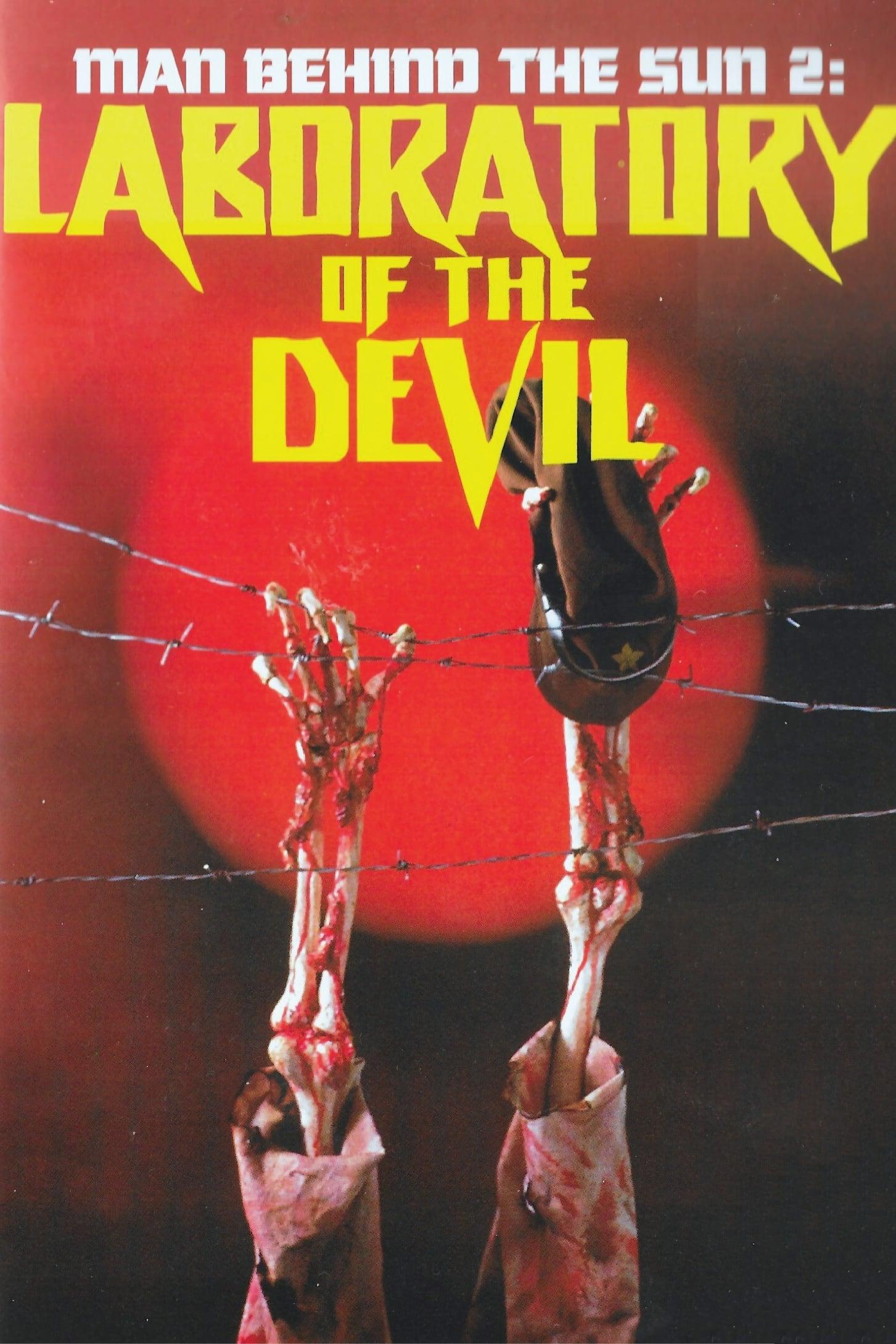 Laboratory of the Devil