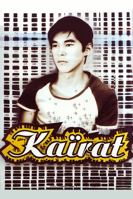 Kaïrat