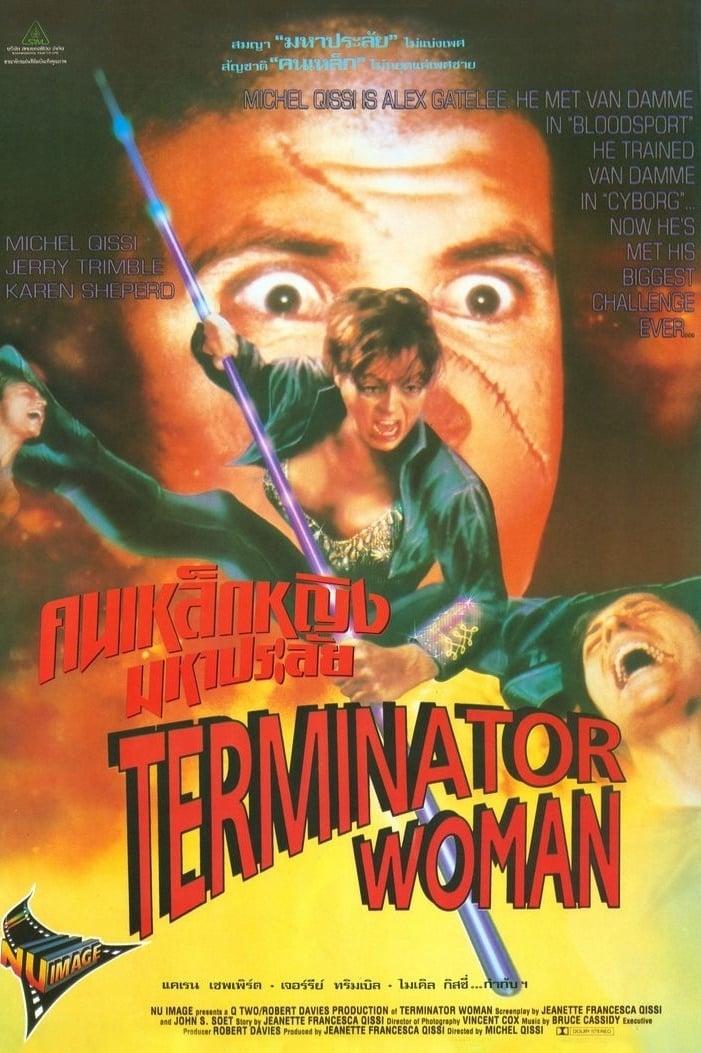 Kickboxer Terminator