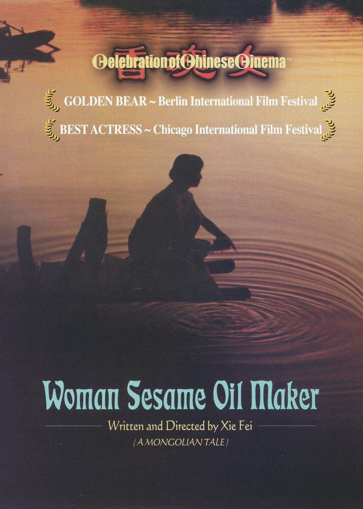 Die Frauen vom See der unschuldigen Seelen