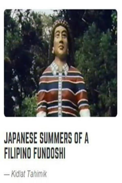 Japanese Summers of a Filipino Fundoshi