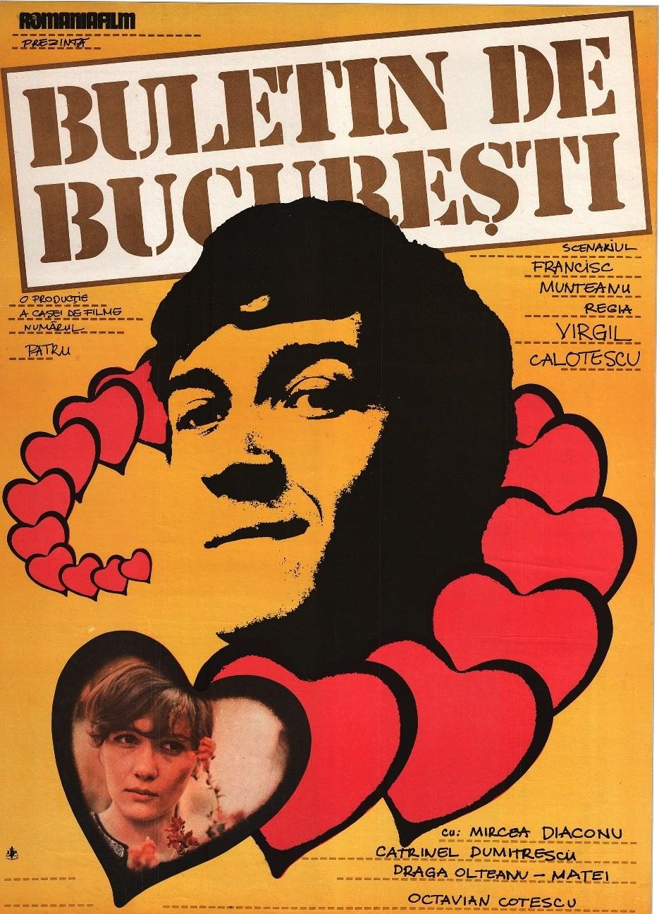 Bucharest Identity Card
