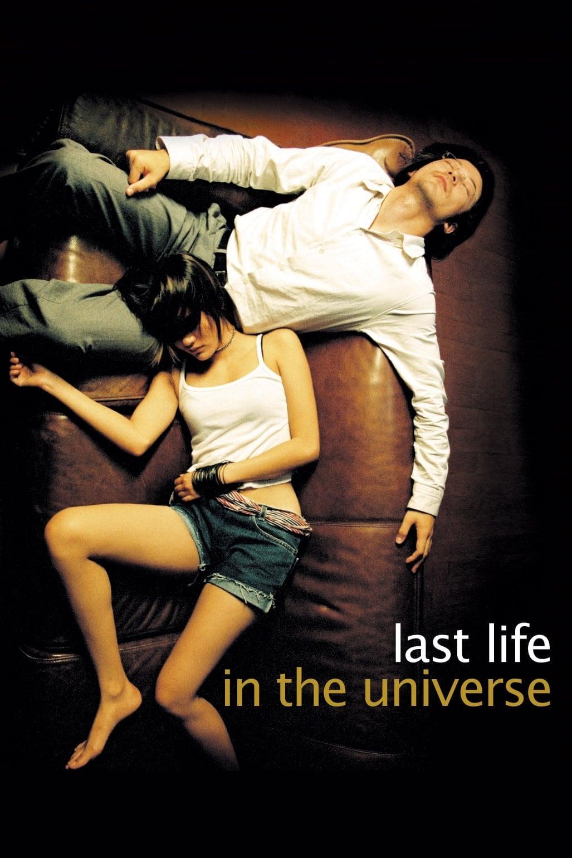 A Última Vida no Universo