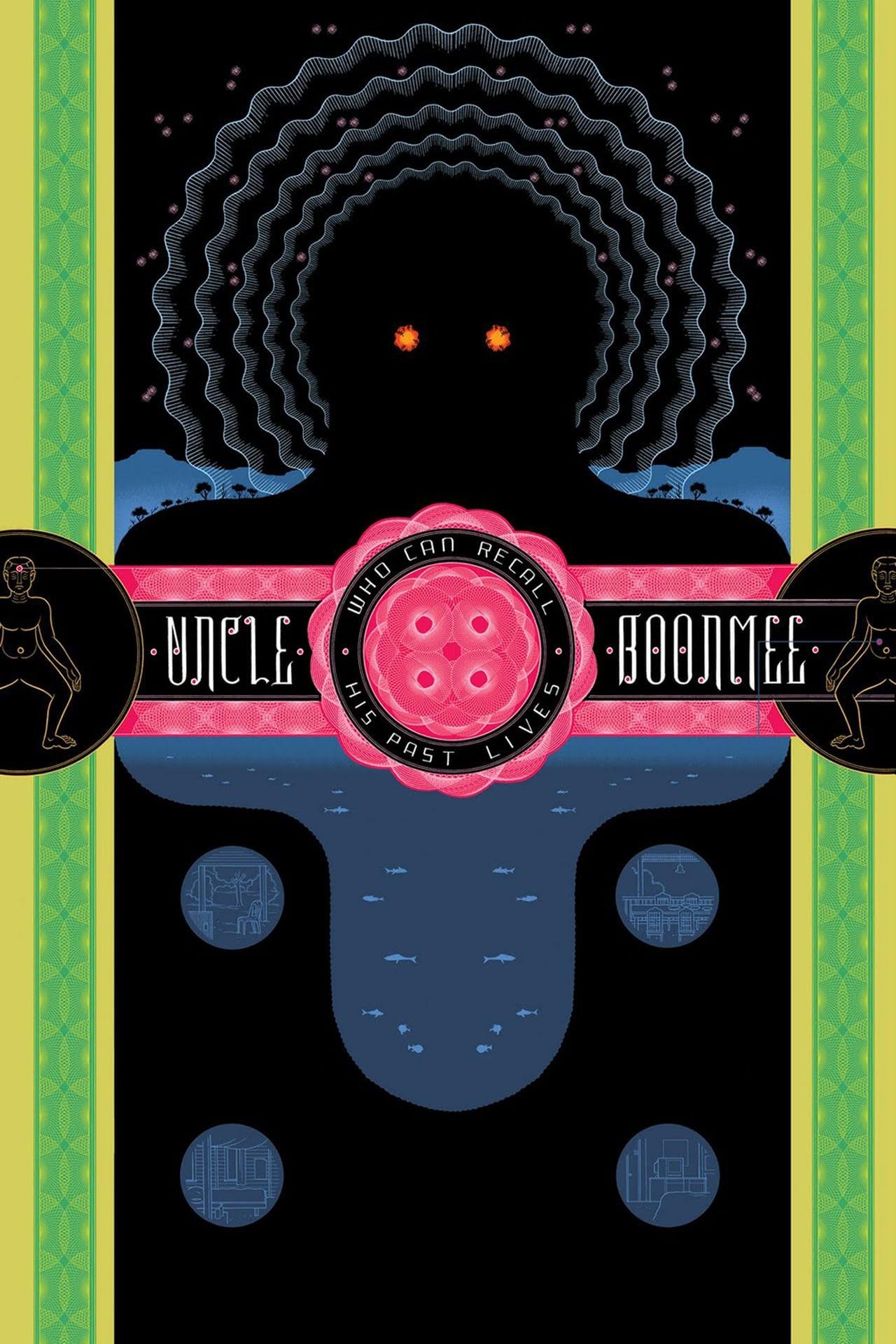 Tío Boonmee recuerda sus vidas pasadas