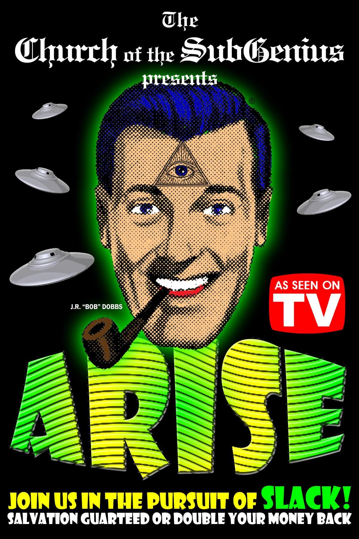 Arise! SubGenius Recruitment Film #16