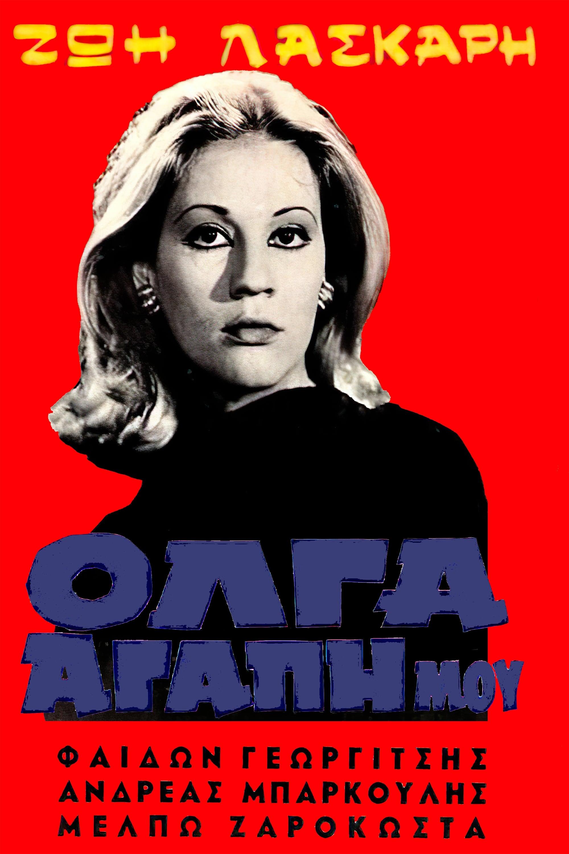 Olga My Love