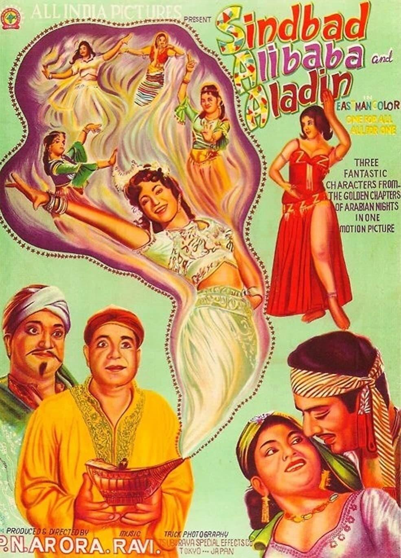 Sindbad Alibaba and Aladdin