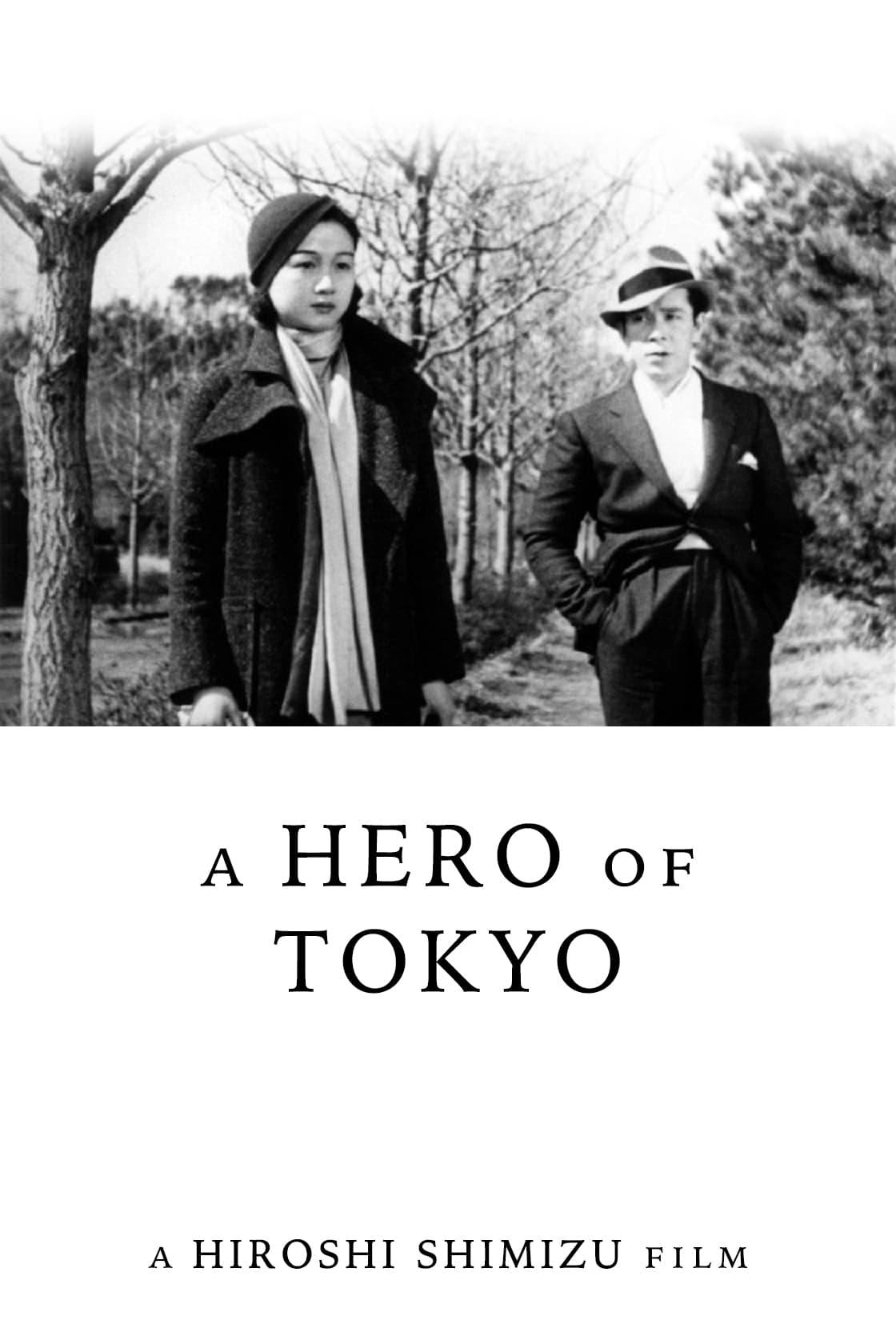 A Hero of Tokyo