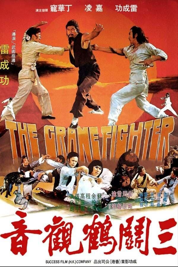The Crane Fighter
