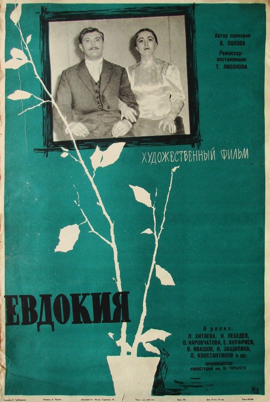 Evdokiya