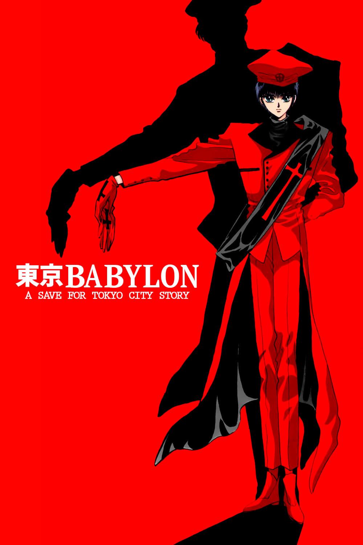 Tokyo Babylon 1999
