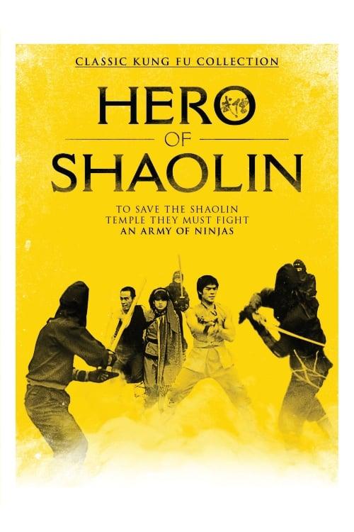 Ninja contra los Shaolin