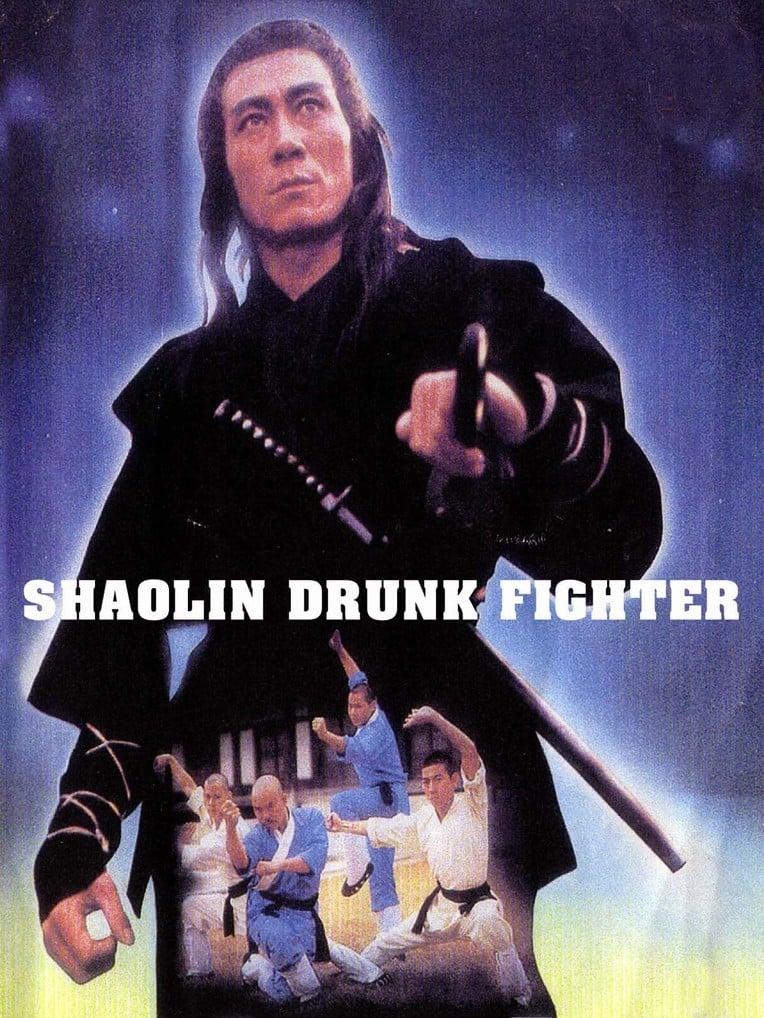 Shaolin Drunken Fight