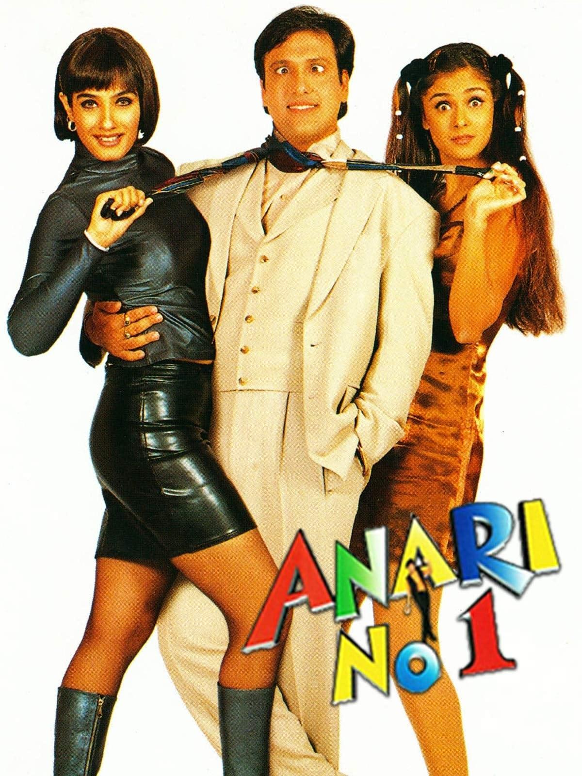 Anari No. 1