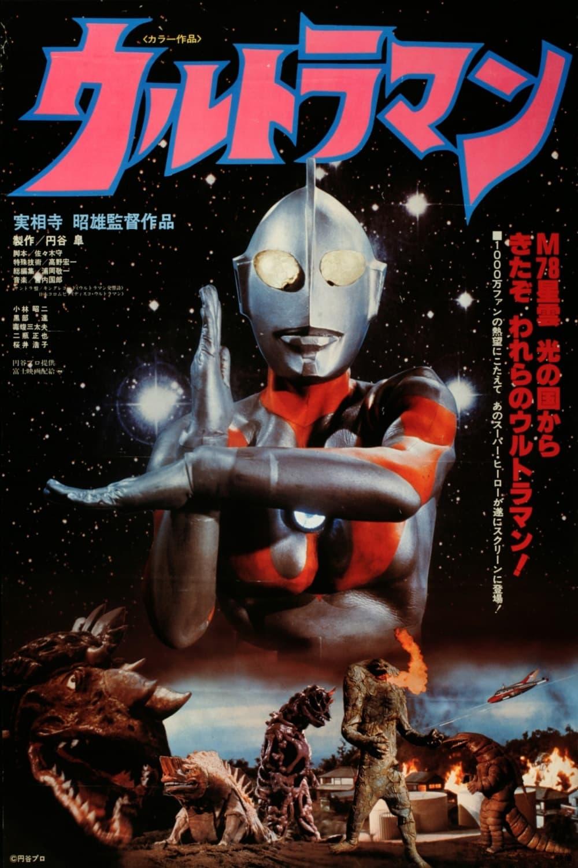 Akio Jissoji's Ultraman
